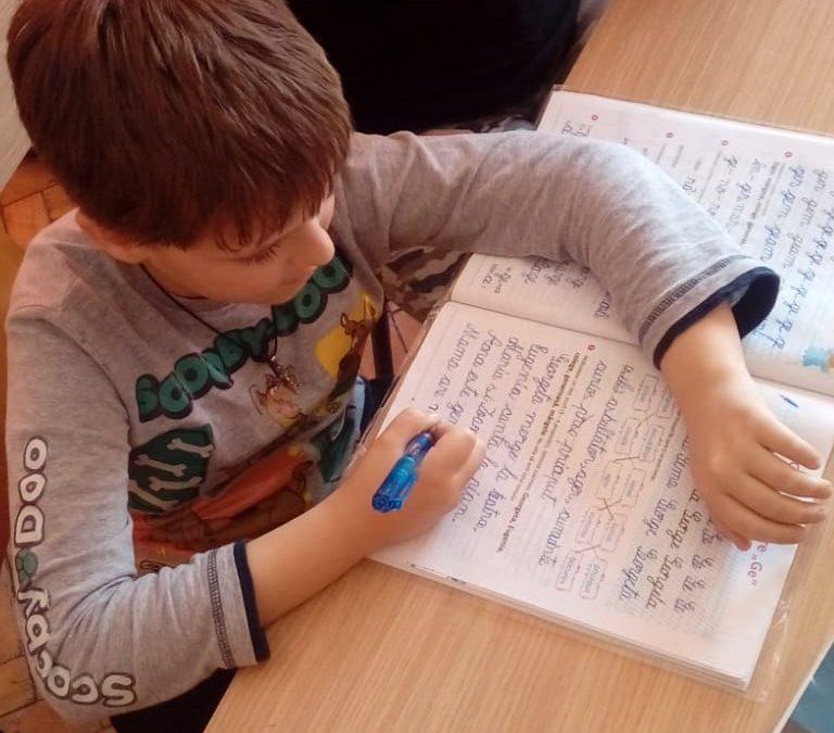 Fundația United Way România lansează un apel de finanțare pentru proiecte sociale
